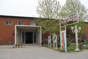 4dEra Culture and arts exchange center